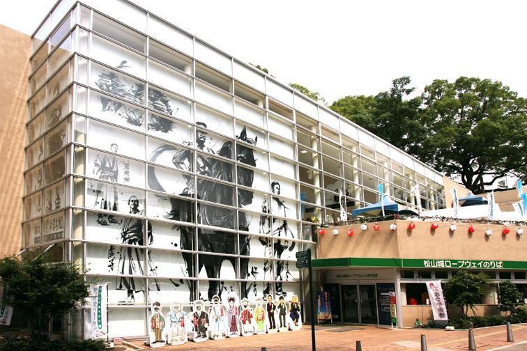 松山城ロープウェイのりば-1.jpg