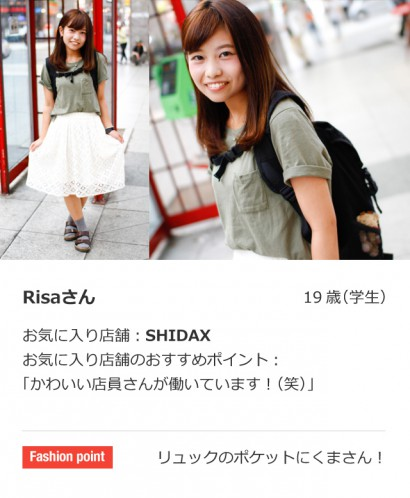 streetsnap2.jpg