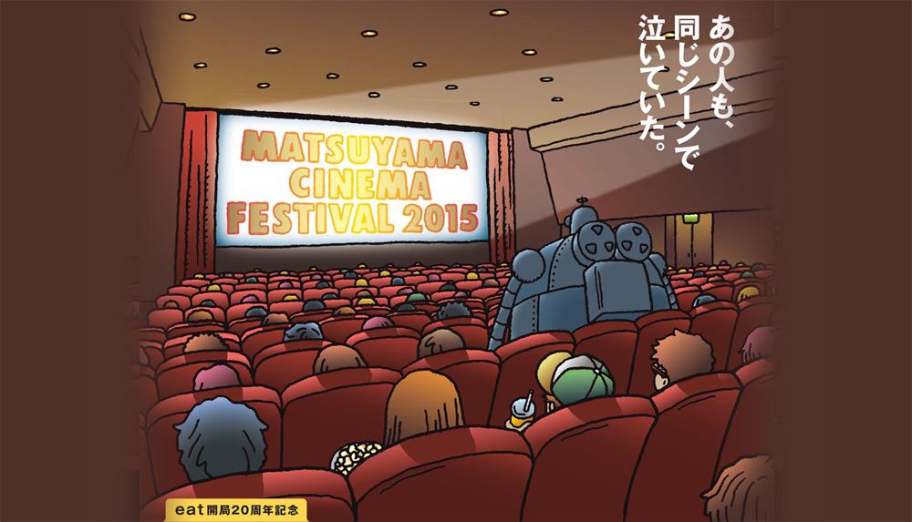 映画祭.jpg