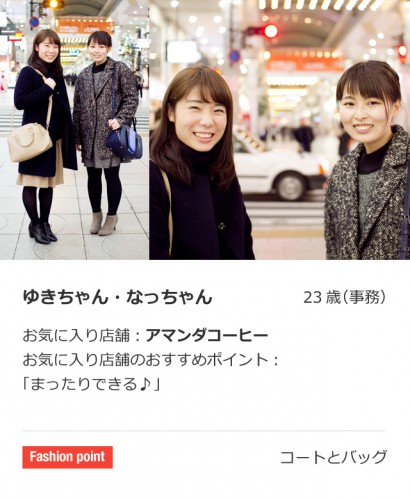 ゆきちゃん・なっちゃん.jpg