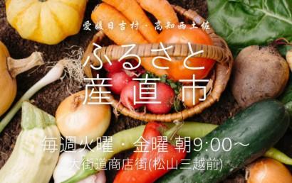 santyokuichi