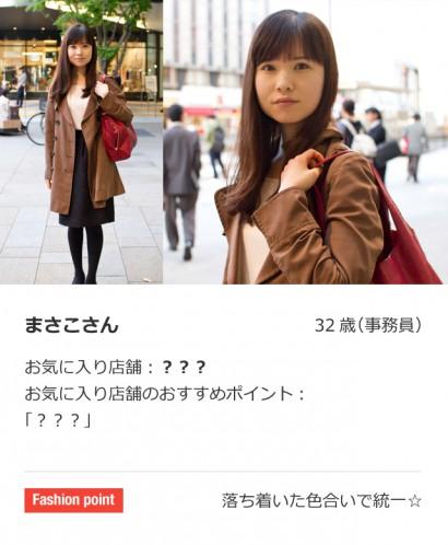 masako.jpg