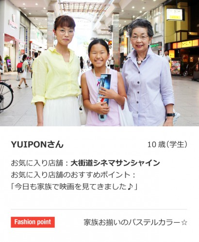 yuipob.jpg