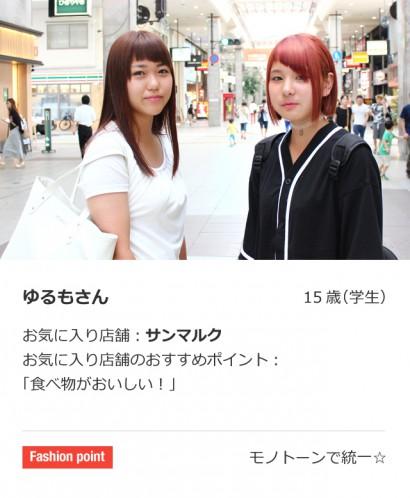 yurumo.jpg