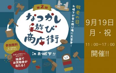 natsukashi2016s