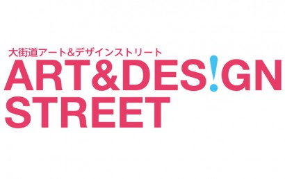 artdesign_logp