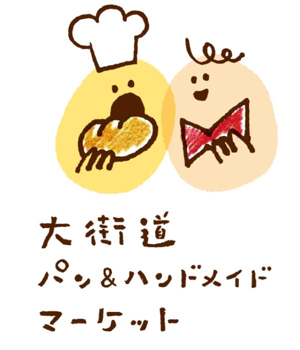 handmade_tate