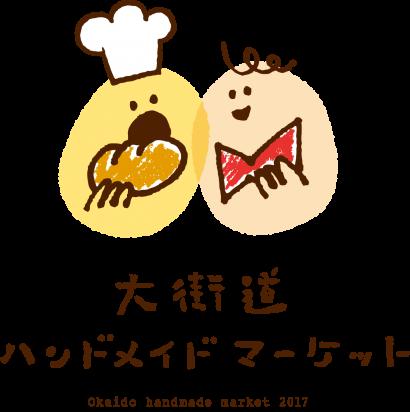 hand-logo03
