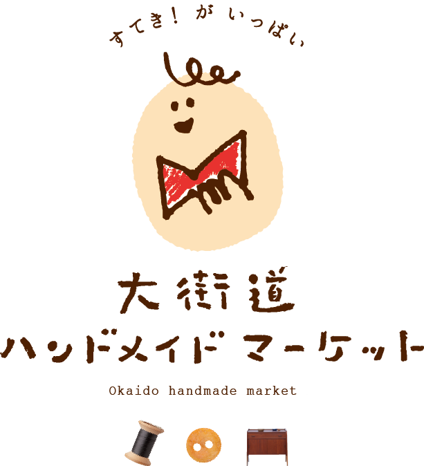 ハンドメイドロゴ