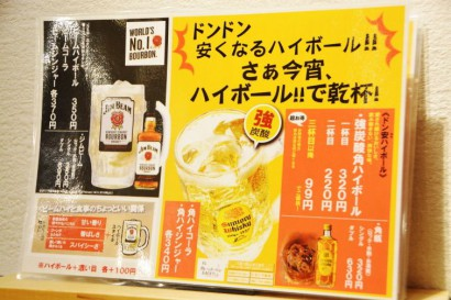 miyabi_shoten03.jpg