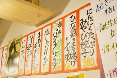 miyabi_shoten04.jpg