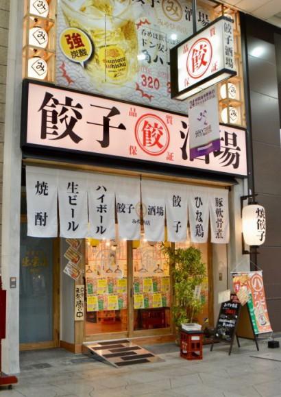 miyabi_shoten06.jpg